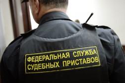Как определить отдел судебных приставов москвы по адресу