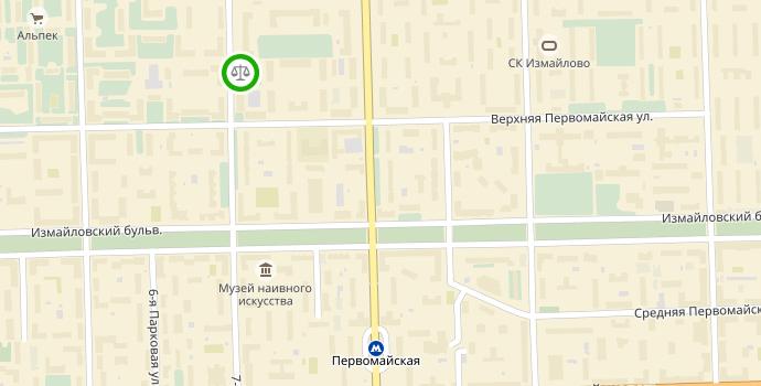 Измайловский РОСП УФССП Роcсии по Москве