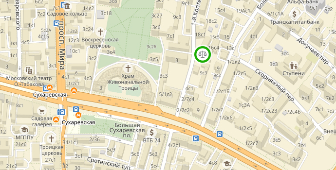 ОСП по ЦАО №3 УФССП Роcсии по Москве