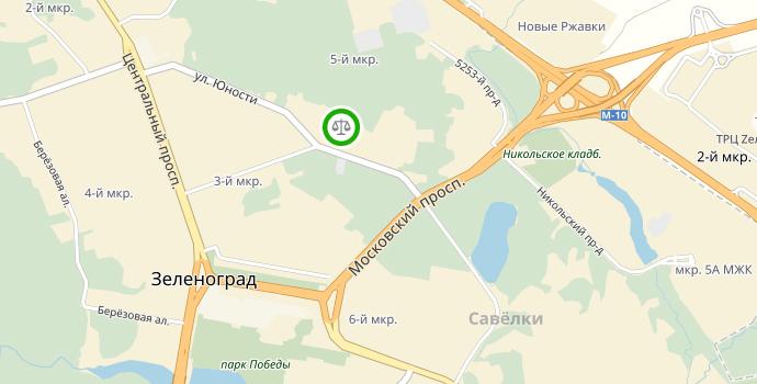 ОСП по Зеленоградскому АО УФССП Роcсии по Москве