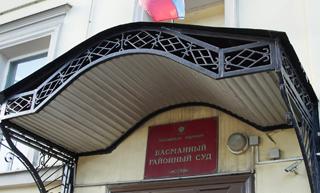 Залив квартиры. Басманный суд Москвы взыскал с Фонда капитального ремонда ущерб за залив квартиры.