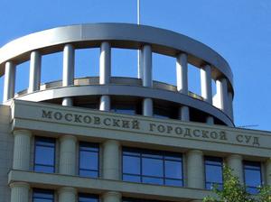 Залив квартиры при проведении капитального ремонта. Мосгорсуд оставил решение суда в силе.